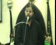 [Asr-e-Ashoor] Moharram 1435 - H.I Zafar Hussaini - Qanoon e Markaziyyat aur Islam - Urdu