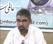 Current Affairs  -August 2008 - by Ali Murtaza Zaidi - Urdu
