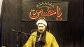 [09] Muharram 1435 - Why we are called SHIA? Sheikh Mansour Leghaei - English