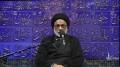 [10] Muharram 1435 2013 - Philosophy of Azadari - Moulana Sayed Askari Zaidi - Masjid-e-Ali - Urdu