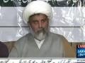 [Media Watch] سانحہ راولپنڈی، Majlis e Wehdatul Muslimeen Chief Allama Raja Nasir Abbas press conf - Urdu
