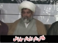 [1/2][17 Nov 2013] MWM Press Conference Regarding Rawalpindi incedent - Wahdat House - Urdu