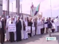 [17 Nov 2013] Gazans protest Egypt closure of Rafah crossing - English