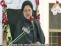 [08] Muharram1435 - Anwar e Imamat - H.I. Hasan Zafar Naqvi - Urdu