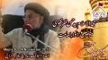 [09 Last] Muharram1435 - Anwar e Imamat - H.I. Hasan Zafar Naqvi - Urdu