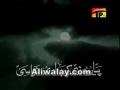 Shaam Ko Kaidi Ban Ke Chaly Hai - Nadeem Sarwar Album 2007 - Urdu