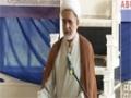 [1] Majlis Ulama Shia Europe - Abuzar Gaffari Convention - Urdu