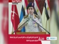 [18 Nov 2013] Egypt: Anti Coup Alliance proposes exit strategy - English