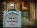 [15 Nov 2013] Tehran Friday Prayers - حجت الاسلام صدیقی - خطبہ نماز جمعہ - Urdu