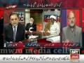 [2] Ary News - Allama Raja Nasir Abbas - Saneha e Rawalpindi - November 2013 - Urdu