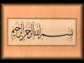H.I. Jan Ali Shah Kazmi - Tarbiat-e-Aulad - Muharram 1427 - Majlis 1 - Urdu