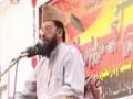 [17 November 2013] Muharram 1435 - مجالس محرم اہلسنّت،انڈیا | Majalis in India Ahle Sunnat - Urdu