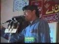 Abbas (a.s) kay parcham talay - Nice Munqabat - Urdu