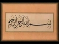 H.I. Jan Ali Shah Kazmi - Tarbiat-e-Aulad - Muharram 1427 - Majlis 6 - Urdu