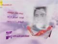 [11] Martyrs of November   شهداء شهر تشرين الأول الجزء - Arabic