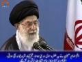 صحیفہ نور | Imam Hussain and Karbala Deen Islam ki Pasdari | Supreme Leader Khamenei - Urdu