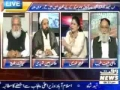 [Media Watch] سانحہ راولپنڈی - and 1st drone attack on Pakistan - 2/2 - Urdu