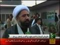 [21 Nov 2013] Allama Amin Shaheedi Internview - Such TV - Urdu