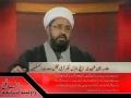 [20 Nov 2013] سانحہ راولپنڈی،، حقائق ، دلائل کے ساتھ - Must watch - Urdu
