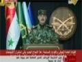 العميد أمين حطيط تداعيات تفجير السفارة الايرانية في لبنان Arabic