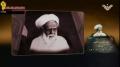[Clip] Khaleda beacons   Majlisi first Iran - Arabic