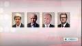 [22 Nov 2013] Kerry, Hague, Fabius, Westerwelle to join Iran nuclear talks in Geneva - English