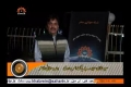 [22 Nov 2013] Special Report - خصوصی رپورٹ - International Conference on Zakireen e Imam Hussain a.s - Urdu