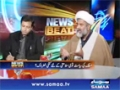 [Media Watch] News Beat, Maslak ki siyasat qomi salamti kay liye kitni khatarnak - 22 Nov 2013 - Urdu