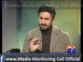 [23 Nov 2013] Must Watch - Jirga with Agha Amin Shaheedi - جرگہ - Part1 - Urdu