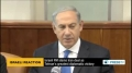 [24 Nov 2013] Israel slams deal on Iran\'s nuclear program saying TelAviv is not bound by the agreement - English
