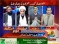 [Talk Show] Maulana Bashrat Imami - Firqa Wariyat Ke Khatme Ke Liye Alimon Ka Aik Hona Zaruri Hai - 24th November 2013 -