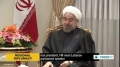 [25 Nov 2013] Iran president: Middle East problems have doubled since israel creation - English