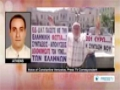 [26 Nov 2013] Report: Austerity hit Greeks injecting HIV to claim benefits - English