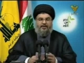 Excerpt from Hasan Nasrallah Statement on 2nd Anniversary of the Divine Victory - 14Aug08-Arabic