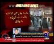 [Media Watch] Geo News : راولپنڈی: 11 افراد ہلاک ہوئے، کوئی مدرسے کا طالب علم ن