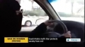 [28 Nov 2013] Saudi Arabia mufti: Ban on driving protects society from evil - English