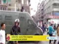 [29 Nov 2013] Egypt riot police use tear gas to disperse Morsi supporters in major cities - English