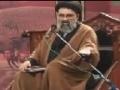 [04]  کوفہ اور کوفی Kufa Aur Kufi - Ustad Syed Jawad Naqavi - Urdu