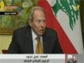 [22 Nov 2013] Talk Time : الرئيس إميل لحود - حديث الساعة   قناة المنار  - Arabic
