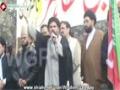 [22 Nov 2013] یوم عظمت نواسہ رسول ص - Protest against insult to Imam Hussain a.s - Lahore - Urdu