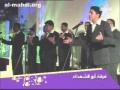 نشيد عشق الزهراءع Nasheed - Eshq Al-Zahra (s.a) - Arabic