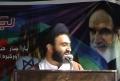 Farzand e Shaheed Quaid Syed Ali Hussaini in azmat-e-shuhda - Urdu