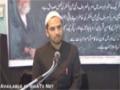 Tamheed-e-Khutbaat-e-Imam Sajjad (a)  - 25th Muharram 1435 A.H - Agha Munawar Ali - Urdu