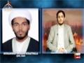 [MUST WATCH] Views on News - Iran Nuclear Deal - Ahlebait Tv - 30 November 2013 - Urdu