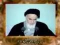 کلام امام خمینی | How to structure an Islamic Parliamentary System | Kalam Imam Khomeini - Urdu