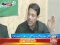 [Media Watch] ARY News : Faisal Raza Abidi Ka MWM Pak Kay Hamrah News Conference - Urdu