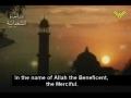 Dua e Shabaan - Arabic sub English