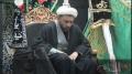 [02] 26 Muharram 1435 - Values of Kerbala - H.I. Shamshad Haider - Urdu