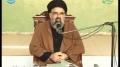 حکمت علی ع Hikmat-e-Ali (as) - 64 - Ustad Syed Jawad Naqavi -  Urdu