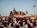 Resolutions Passed during Labayk Ya Husain AS Rally 3 Aug 2008 - Urdu